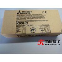 供应MITSUBISHI K95HG三菱热敏纸/B超打印纸