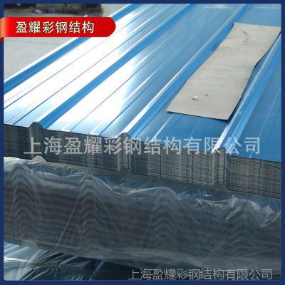 长期生产 上海盈耀专业生产屋面彩钢瓦 屋顶彩钢瓦 复合彩钢瓦