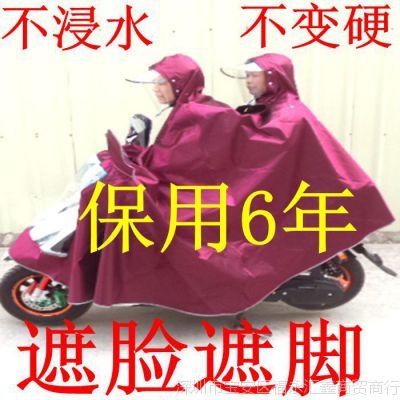 大号摩托车雨衣电动车单人双人母子遮脚男女雨披超大加大两侧加长