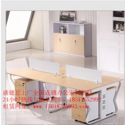 北京屏风工位销售职员桌销售职员椅销售