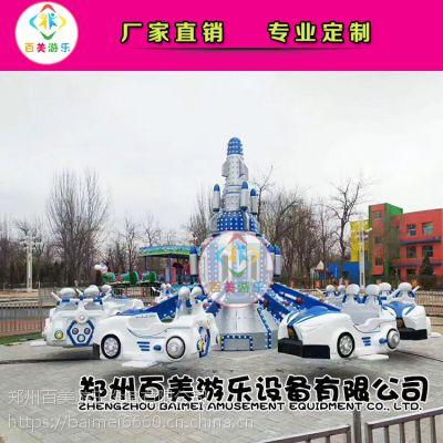 游乐园炫彩跑马灯旋转升降飞机,大型自控飞机游乐设备直营工厂