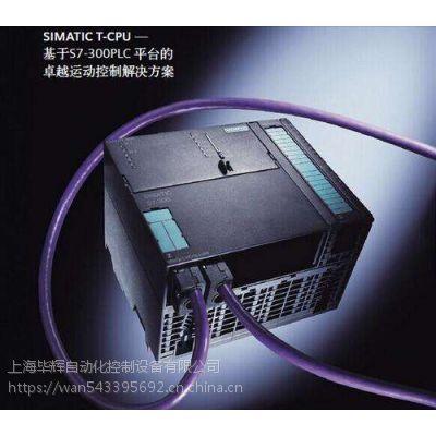 厂家直销0.12KW西门子6SL3211-0KB12-5UB1变频器