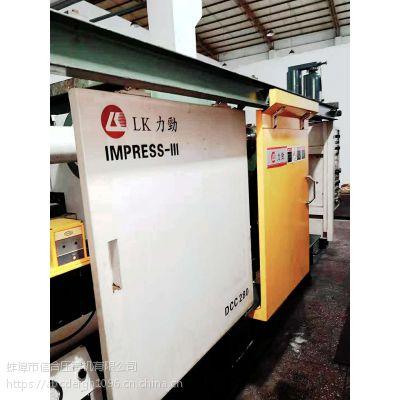 力劲280吨铝合金压铸机参数表9成新压铸机报价