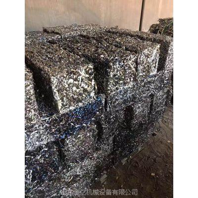 各种型号废金属液压打包机-自产自销金属压块机-价格优惠量大从优-山东金亿机械