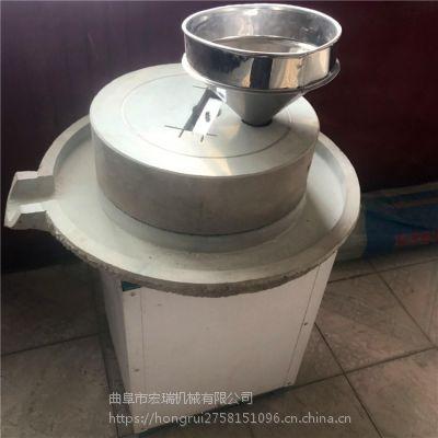 多功能石磨豆浆机 高硬度砂岩电动石磨 宏瑞牌40型豆浆机价格