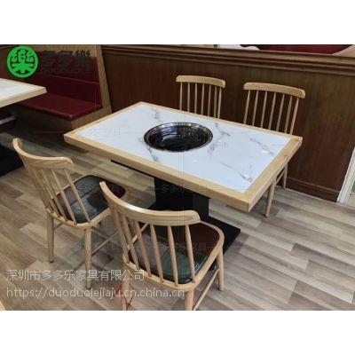 四人实木包边火锅桌大理石台面 实木靠背椅子 多人圆桌火锅桌餐 多多乐厂家定做 现代中式