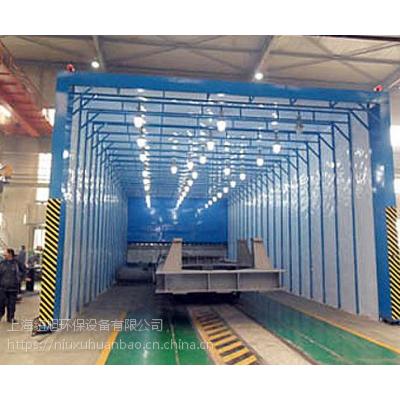 徐州环保型移动式伸缩房厂家
