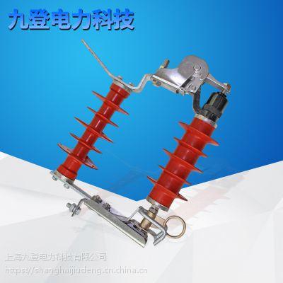10kv氧化锌避雷器HY5WS-17/50DL可卸跌落式防雷器