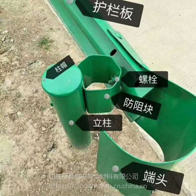 公路波形护栏板/天水防护栏厂家/优质优选生产厂家/宏安品牌 优选产品