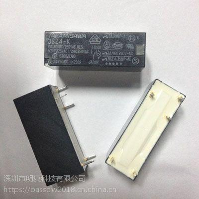 【原装新货】供应富士通信号继电器JS24MN-KS