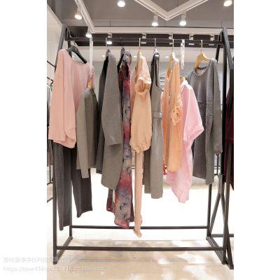 Try Me女装品牌专卖店加盟 西乡品牌折扣女装库存批发尾货粉色牛仔裤