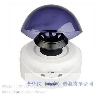 名称:MKY-D1008 掌型微型离心机库号4537