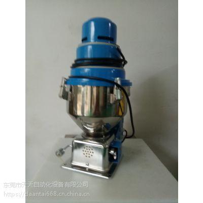 供应天天AL-300G型单体式吸料机