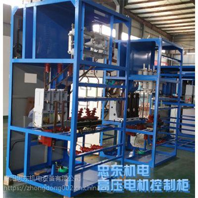 高压电机出线柜-控制保护电机