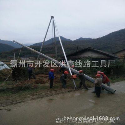 铝合金三角拔杆价格 批发水泥杆立杆三角抱杆