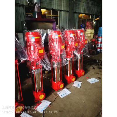 3cf标准消防泵-诚械水泵厂视频车间