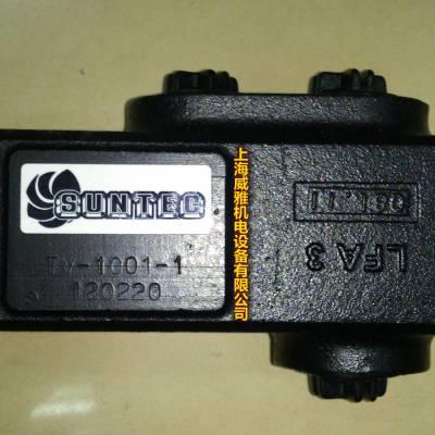 LFA3 TV-1001-1 LFA1 TV-4001-1 SUNTEC桑泰克|回油调节阀|压力阀
