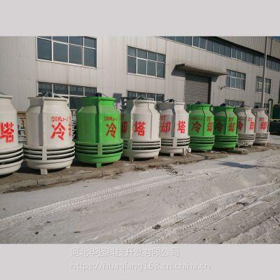 冷却塔20吨的多少钱 逆流式冷却塔可在低温下运行 河北华强