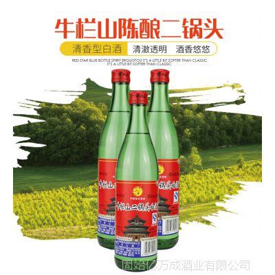 牛栏山二锅头天坛56° 500ml清香型白酒 聚会家庭团聚用酒