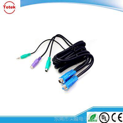 实力商家 KVM-CABLE键盘鼠标线 vga+dc转vga+dm切换器线