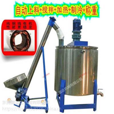 富溢达直销不锈钢液体搅拌罐 双层化妆品加热搅拌桶