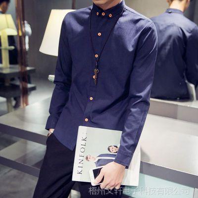 春季男士长袖衬衫韩版学生帅气潮流打底衬衣服男生修身青少年外套