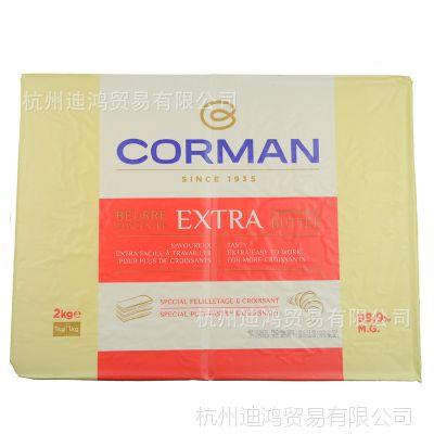 比利时corman寇曼片装无水黄油片2kg歌文起酥油牛角包烘焙牛油片