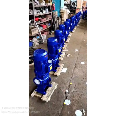 国标管道泵型号ISG100-160管道泵流量怎么算/管道泵参数大全