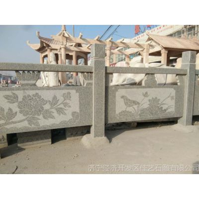 线雕花石栏板 简易花岗岩石围栏 花窗价格