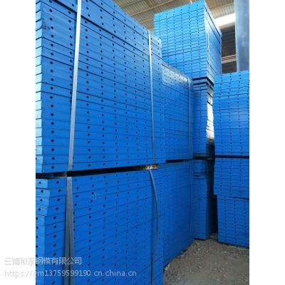 云南昆明二手钢模板批发 出售新旧钢模板