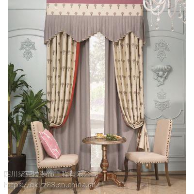 成都客厅窗帘|客厅窗帘定制|7克拉软装