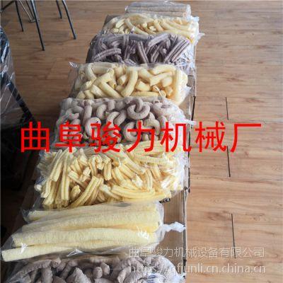 小型食品膨化机 骏力 饼干弯管型膨化机 糖酥粽子康乐果机 低价促销