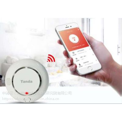 中消云ZXY-06宾馆消防火灾报警器系统方案