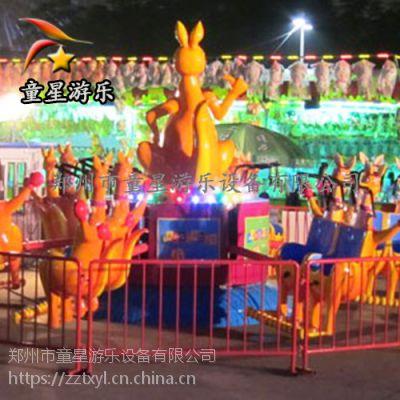 欢乐袋鼠跳12人童星游乐使用寿命长儿童户外游乐设备项目
