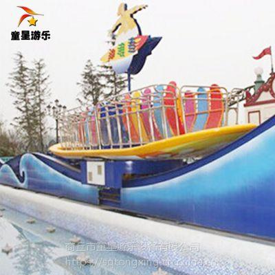 中型小区游乐设备冲浪者 冲浪者游乐设备哪家好