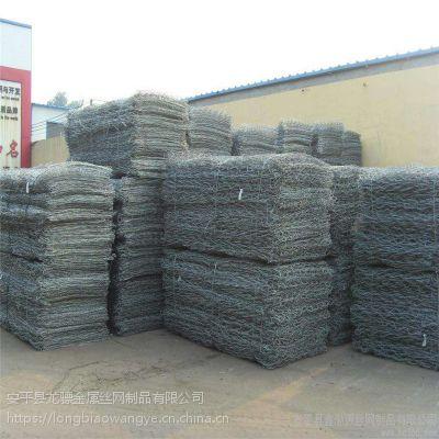 岩崩防护石笼网箱 格宾网报价 高锌格宾网
