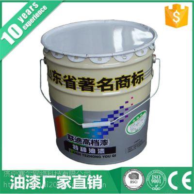 联迪牌醇酸调和漆供应 调和漆多少钱一公斤