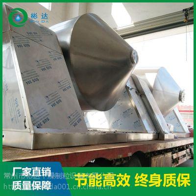 双锥回转真空干燥机专业制造商彬达厂价供应价格低