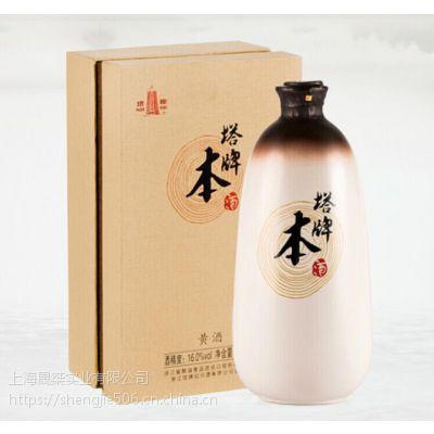 塔牌本批发价,塔牌本500ml黄酒上海经销@品质保证