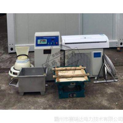 养护室温控仪BYS-Ⅱ养护室温度自动控制仪混凝土标准养护室
