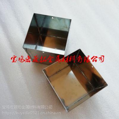 宝鸡宏晟拓镀膜钼坩埚100cc焊接钼坩埚 焊接钼料盒