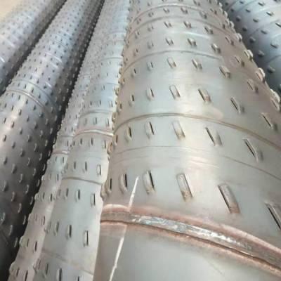 工程井管降水滤水管 273打井孔管 圆孔钢管现货活动价格