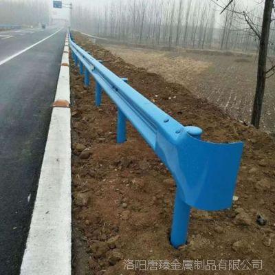 直销四川锦阳成都雅安高速防撞波形护栏板 道路防撞护栏