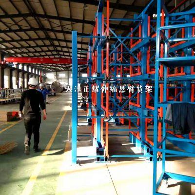 广东棒料货架 伸缩悬臂货架价格 材料库仓储设备