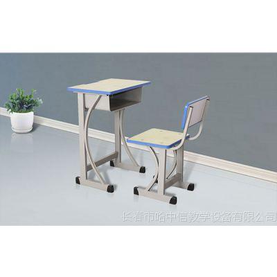 通化单人位课桌椅生产加工直售厂家