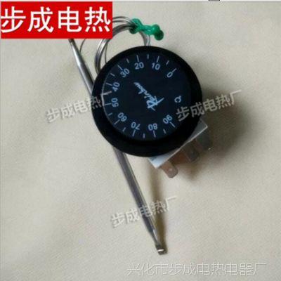 彩虹Rainbow水温控器 温控开关 温度仪 旋钮温控 TS-120S R