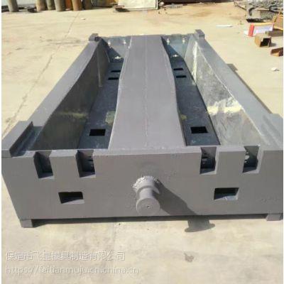 铁路轨枕钢模具 质量好 尺寸标准 加工厂家