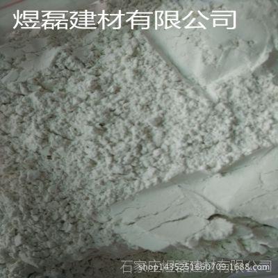 天然贝壳粉