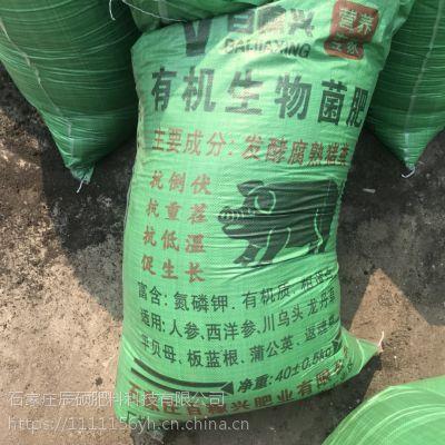 吉林有机猪粪肥 敦化的猪粪菌肥从哪里批发 白山发酵有机肥批发