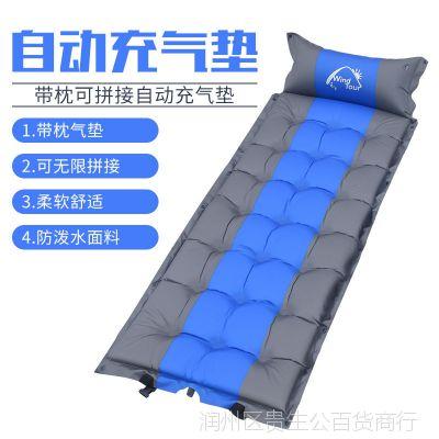户外单人自动充气垫沙滩野餐防潮垫充气床睡垫便携加厚地垫午休垫
